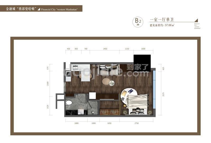 高新南区金融城新房高盛公馆新房B2户型图