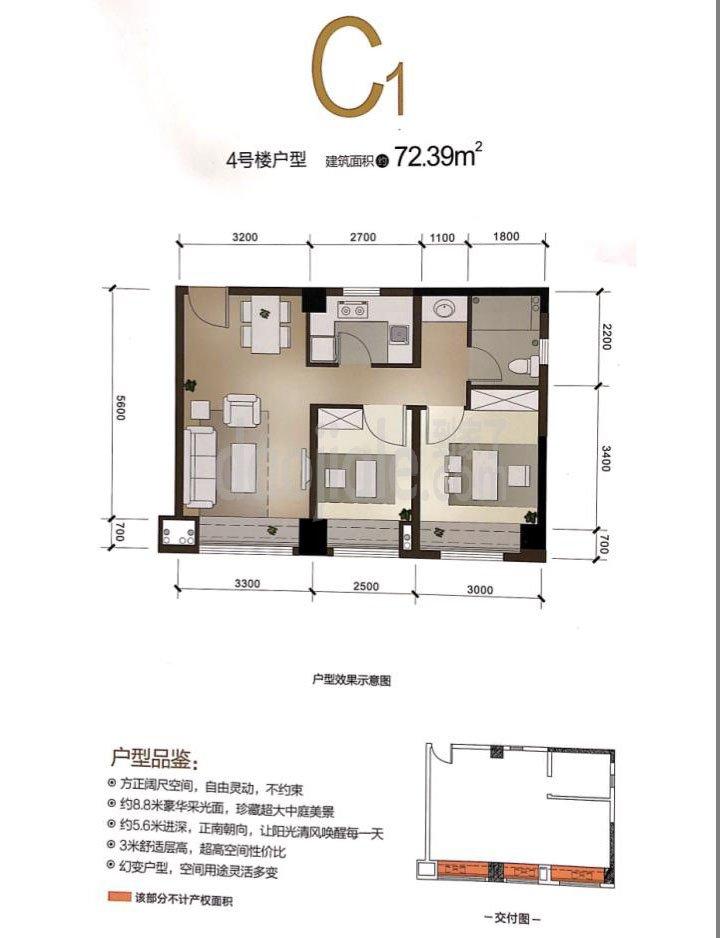 高新南区中和新房南阳御龙府新房C1户型图