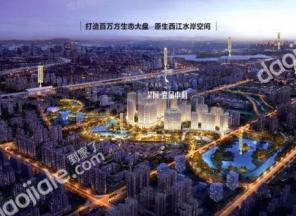 昊园江南壹品公寓新房