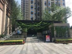 锦江国际花园小区