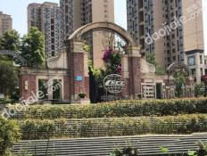 中国铁建国际城小区