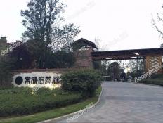 棠湖泊林城小区