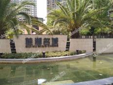 桂湖名城一期小区