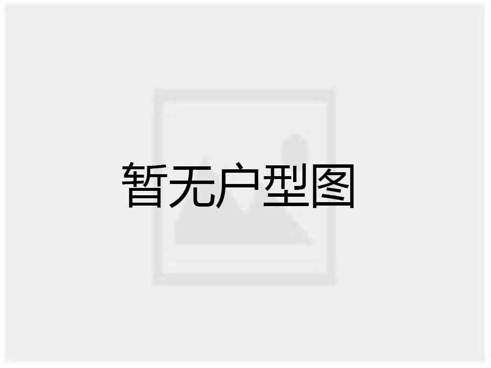 渝北区礼嘉华侨城岚溪云墅新房商铺户型图