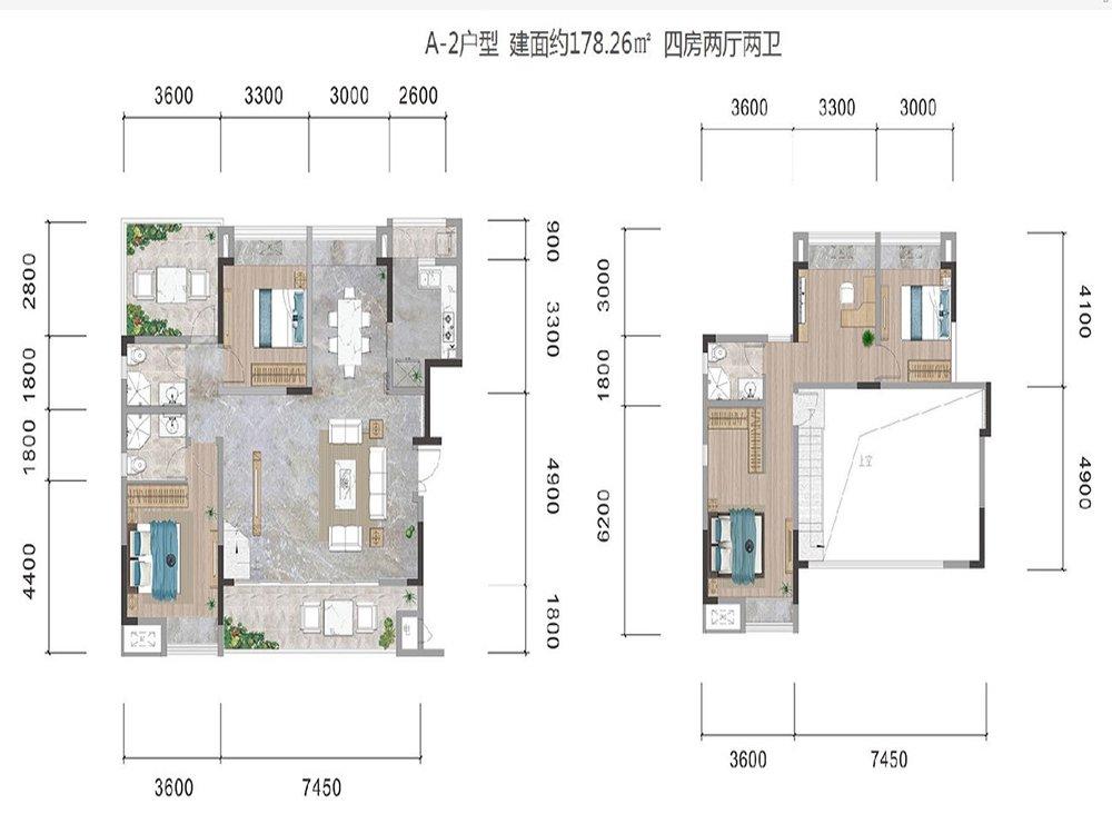 璧山区绿岛新区中凯华府新房A-2户型图