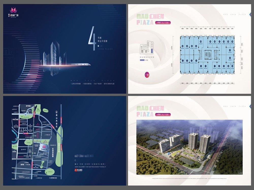 巴南区龙洲湾桥达巴南茂宸广场新房4栋户型图