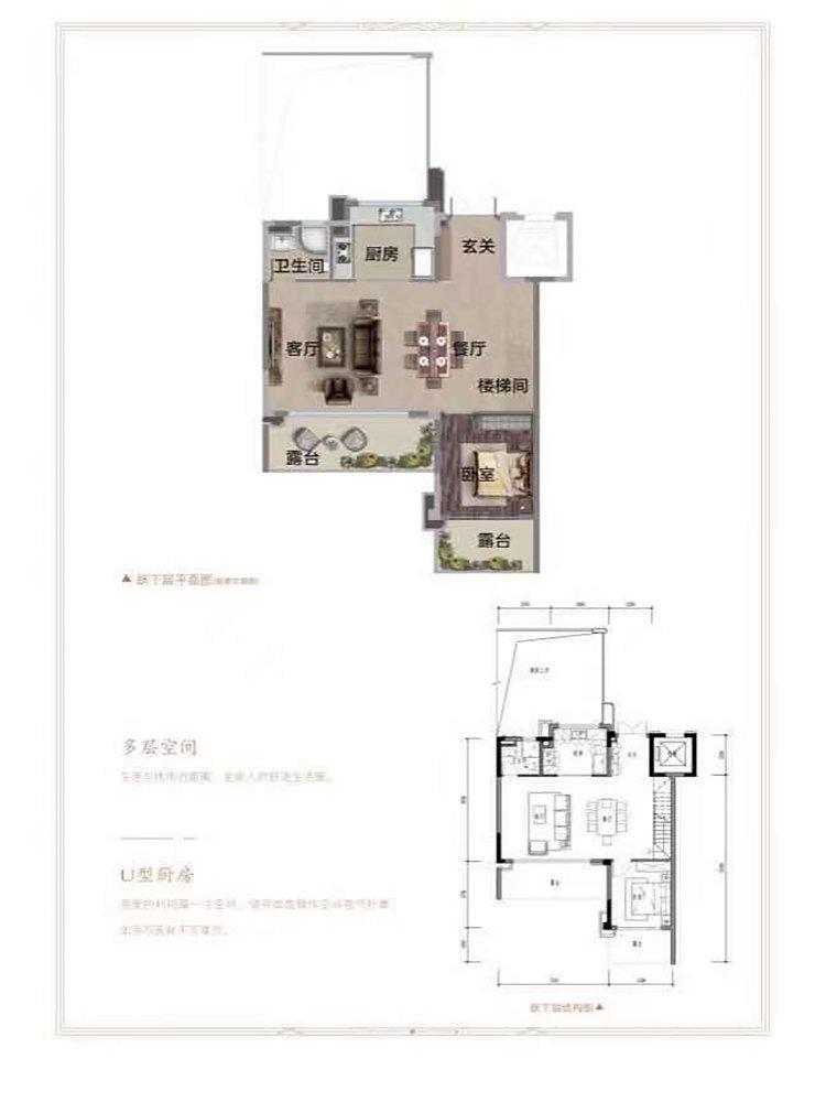 南岸区茶园新区保利堂悦新房A2户型图