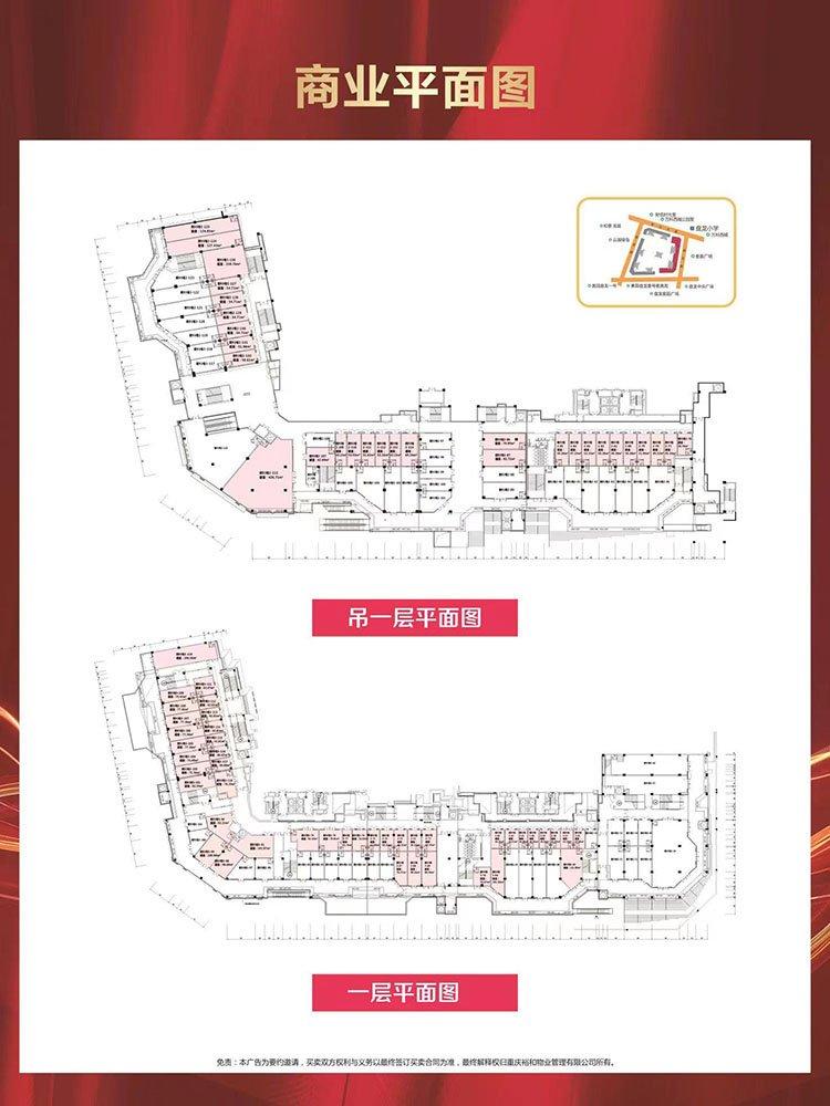 九龙坡区盘龙方兴金茂悦新房10号楼商铺吊一和一层平面图户型图
