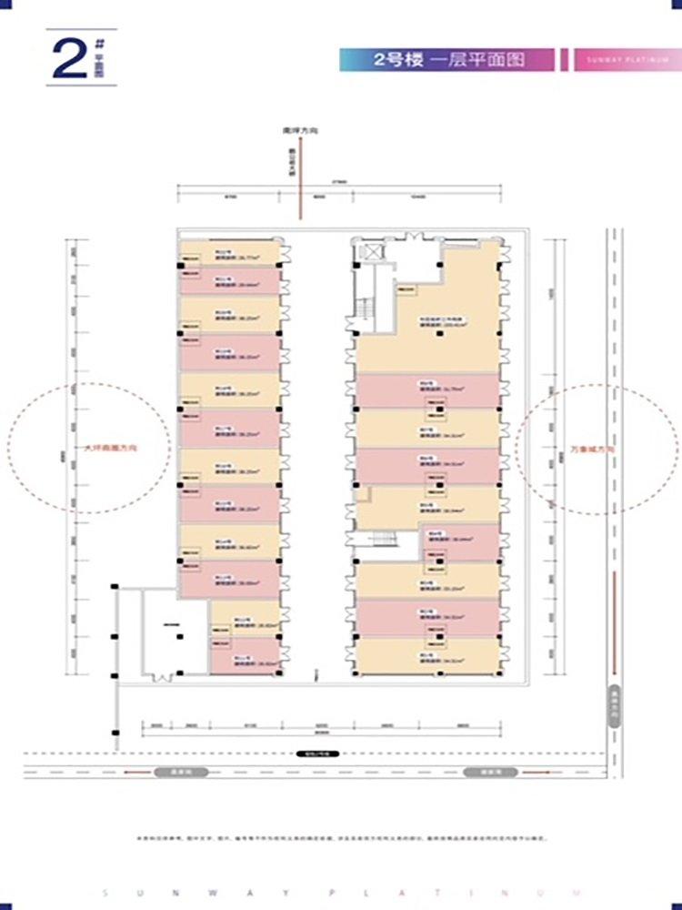 九龙坡区谢家湾升伟铂寓新房A2户型图