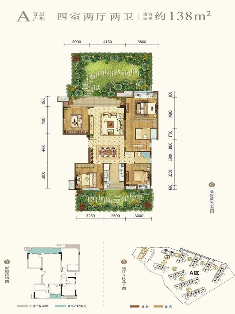 巴南区龙洲湾融信澜湾新房洋房一楼户型图