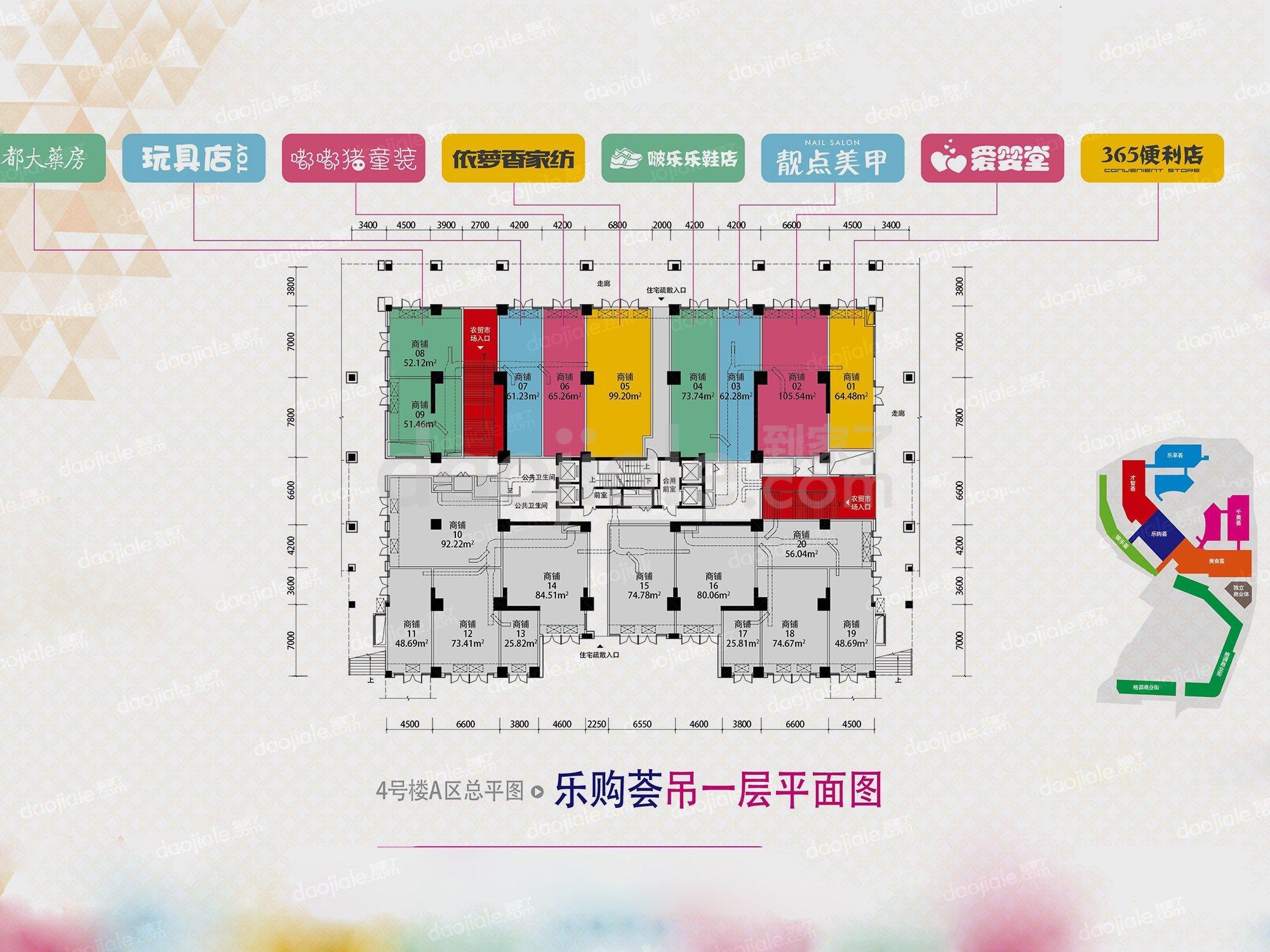 九龙坡区石桥铺华宇时代星都新房乐购荟LG户型图