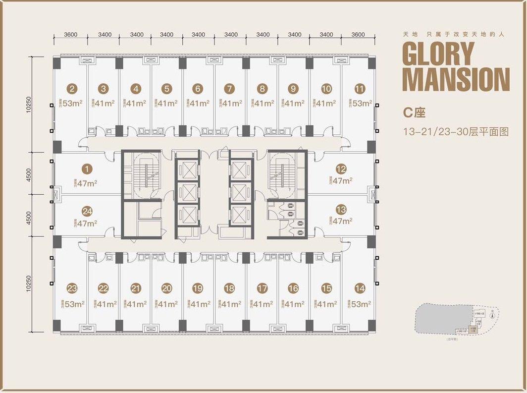 渝中区化龙桥重庆天地新房13-21、3-30层户型图