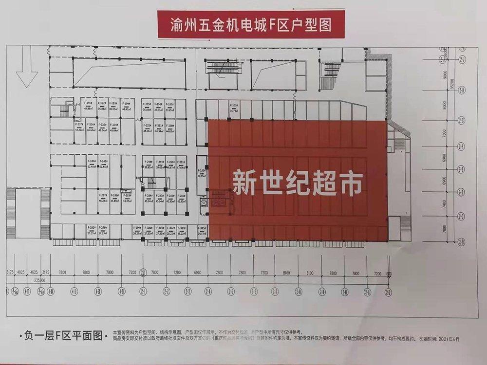 九龙坡区石桥铺渝州五金机电城新房负一层F区平面图户型图