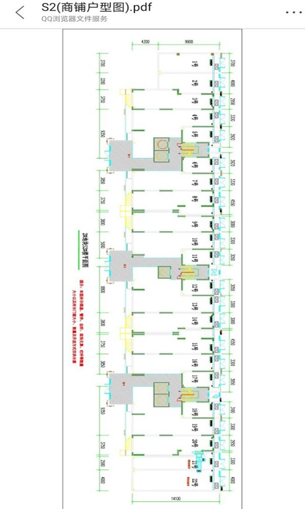 沙坪坝区西永龙湖开元新房S2户型图