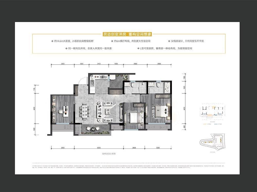 渝北区中央公园东原月印万川新房B-2户型户型图