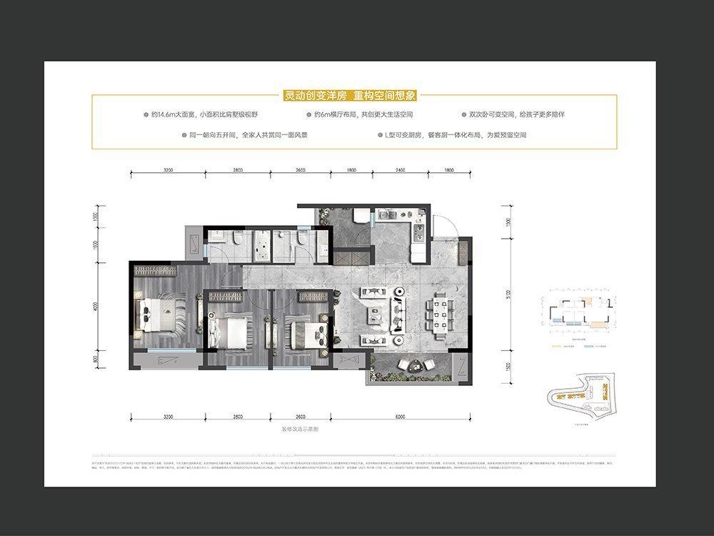 渝北区中央公园东原月印万川新房B-1户型户型图