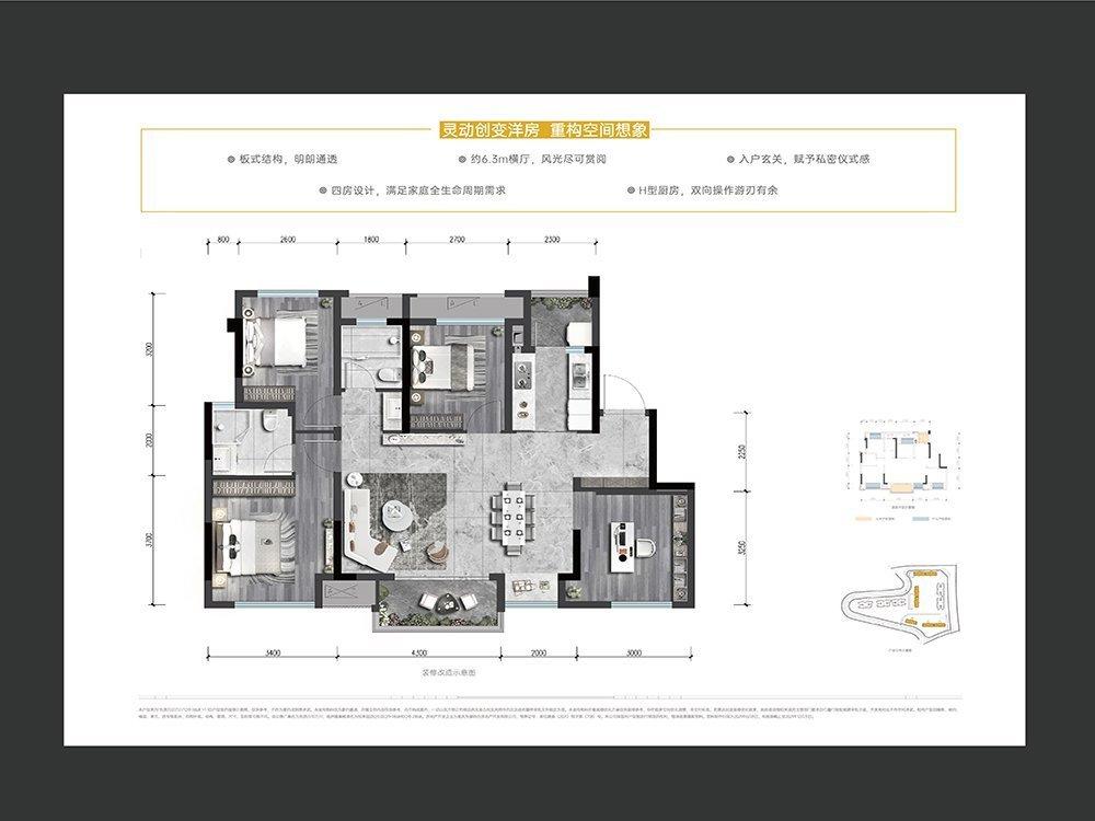 渝北区中央公园东原月印万川新房A-02户型户型图