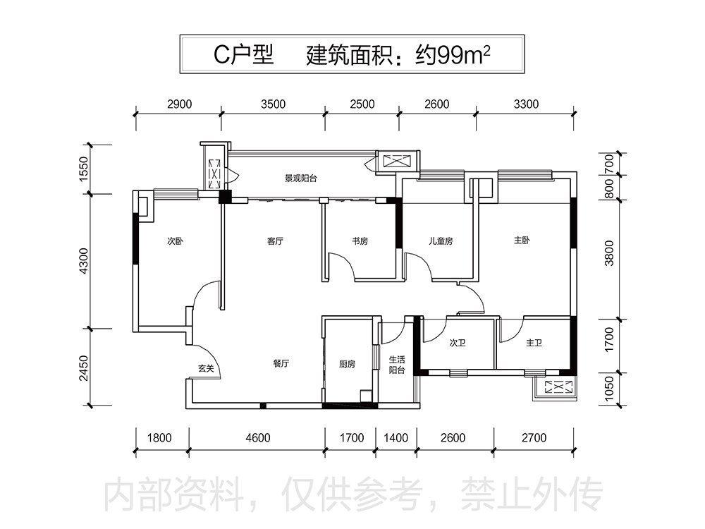 江津区双福片区融耀城新房C户型户型图
