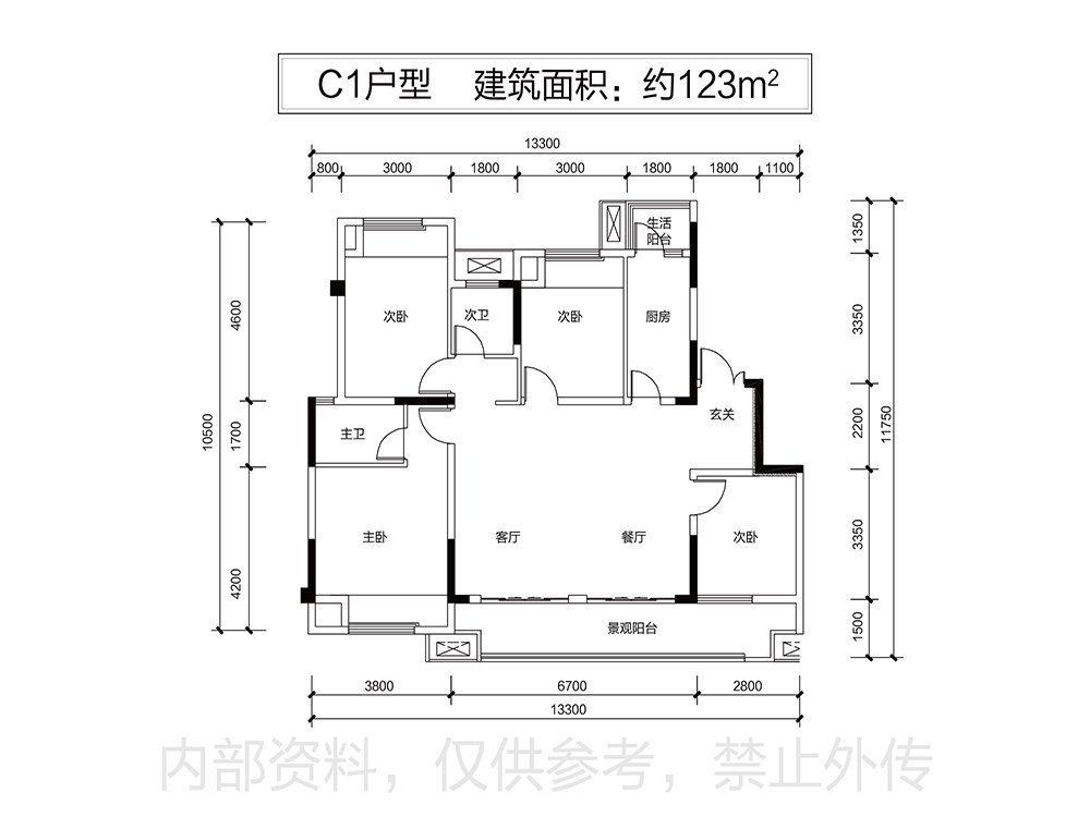 江津区双福片区融耀城新房C1户型户型图