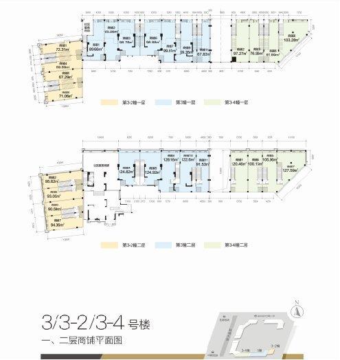 渝北区中央公园金茂国际生态新城新房商业户型图