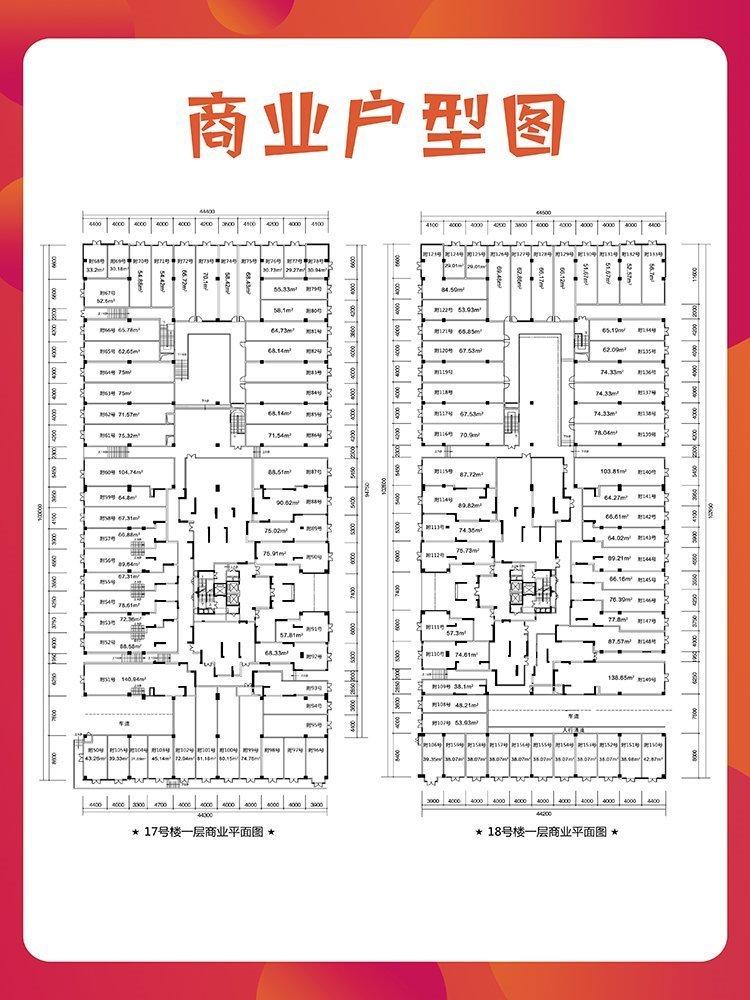 巴南区李家沱丽都锦城新房商铺户型图