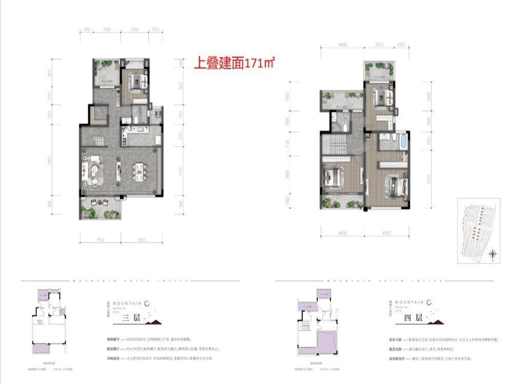 南岸区黄角桠山与城新房B3户型图