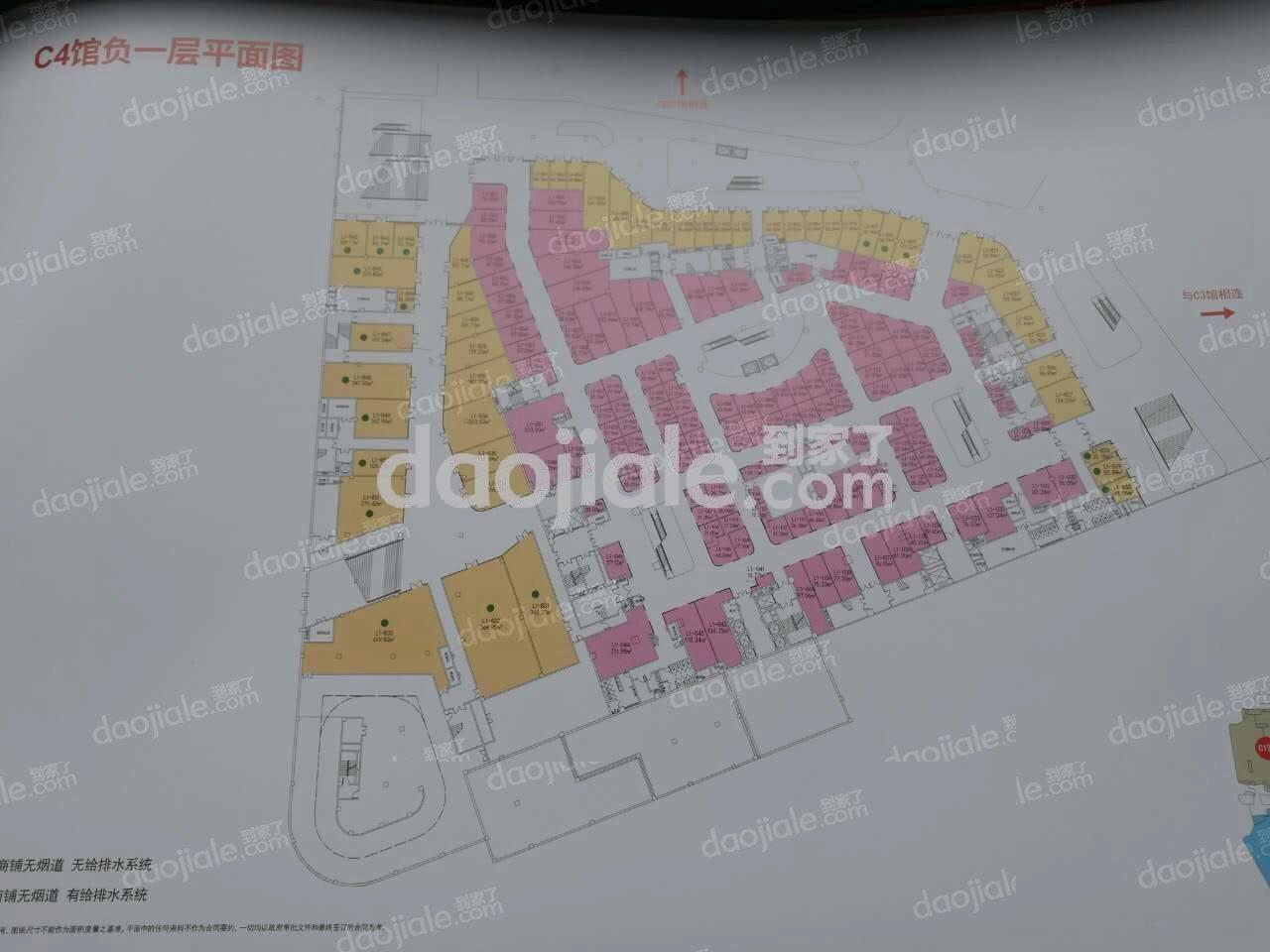 渝北区回兴圣名世贸城新房C4户型图