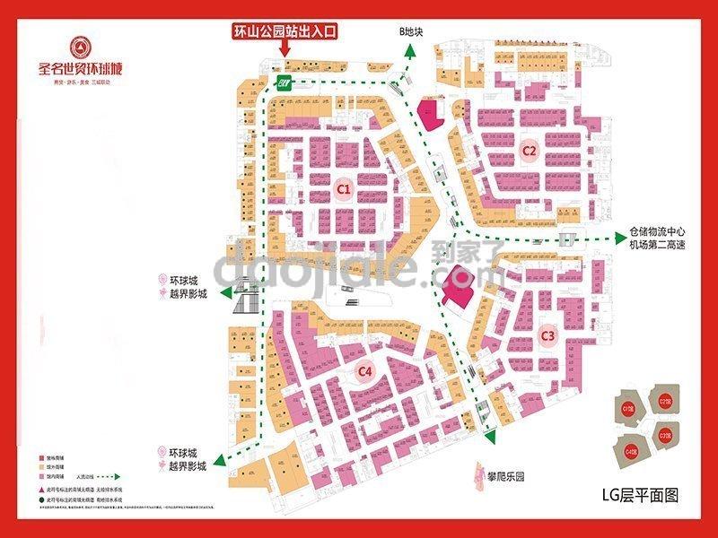 渝北区回兴圣名世贸城新房商业户型图