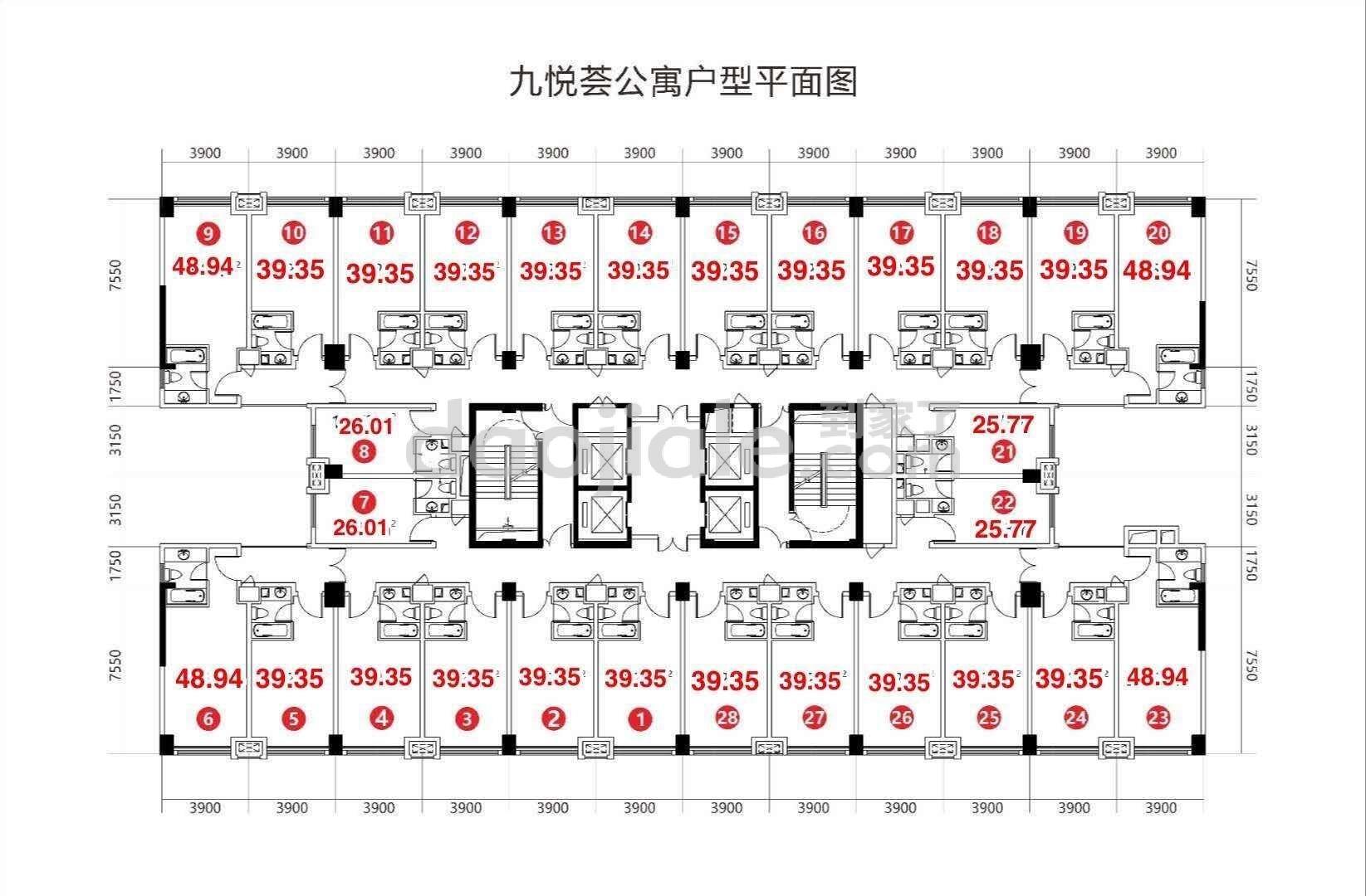 九龙坡区二郎中航九悦荟新房公寓户型户型图