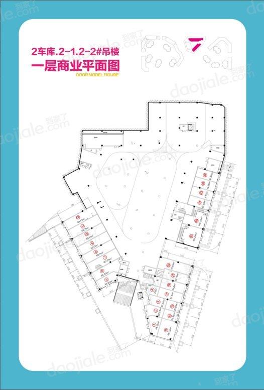九龙坡区巴国城金科星辰新房2-2.2-2户型图