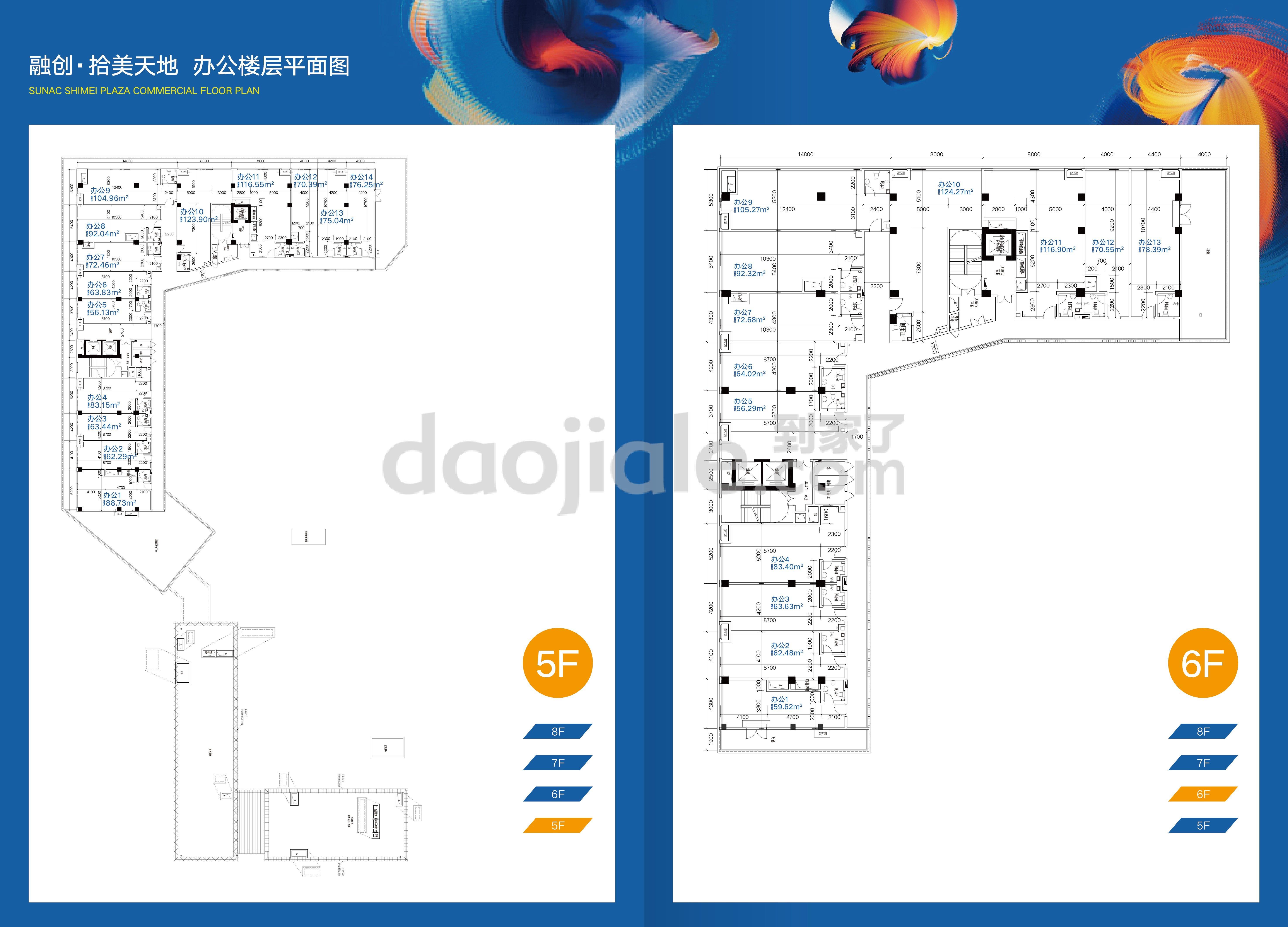 沙坪坝区沙滨路融创滨江壹号新房公寓户型图