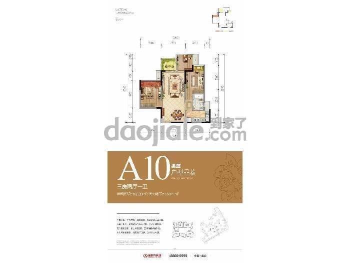沙坪坝区西永万达文化旅游城新房T6-C-1户型户型图