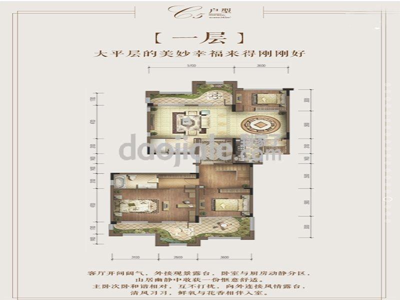 南岸区茶园新区庆隆南山高尔夫新房C5户型户型图