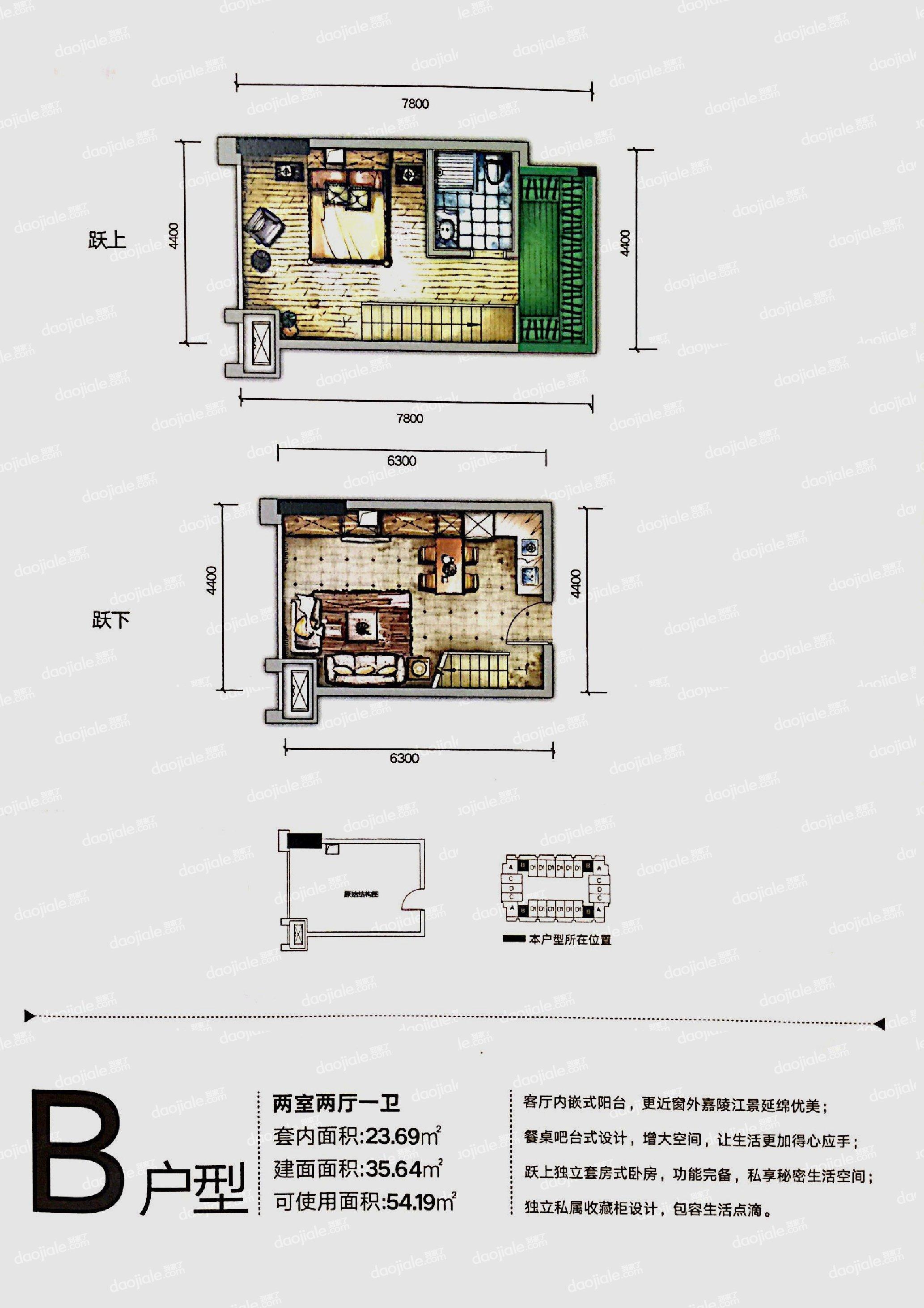 沙坪坝区双碑信达滨江蓝庭新房B户型图
