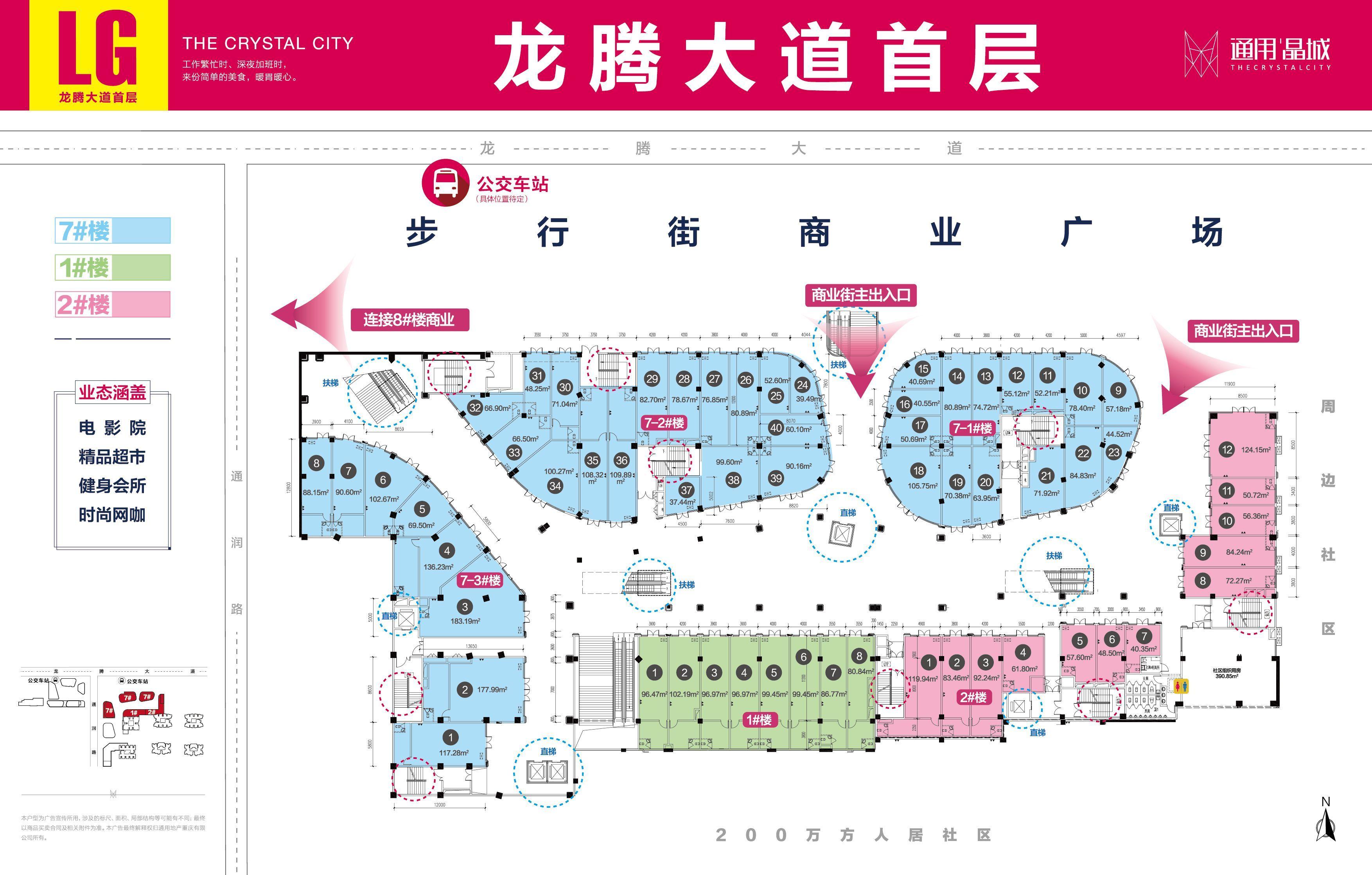 九龙坡区陈家坪通用晶城新房LG户型图