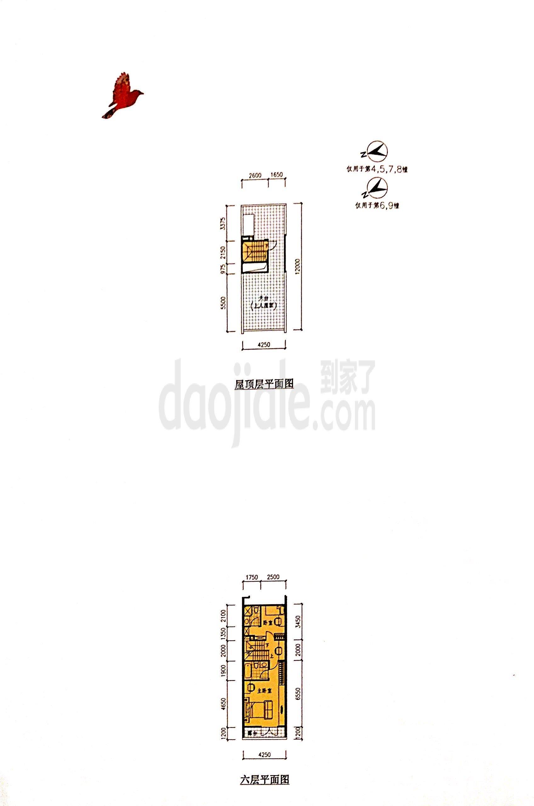 南岸区海棠溪和记黄埔御峰新房B户型1户型图