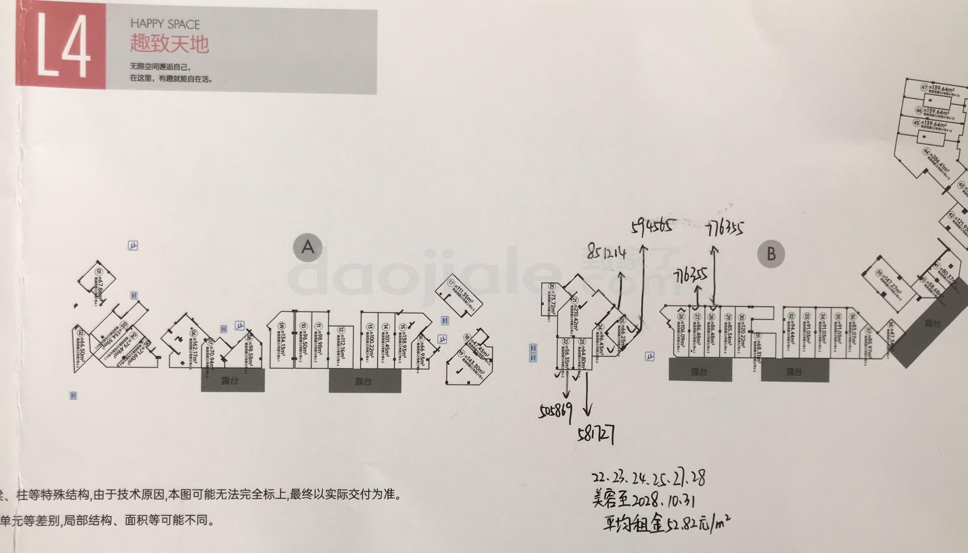 南岸区南坪万科金域学府新房翰江一期滨江商业户型图