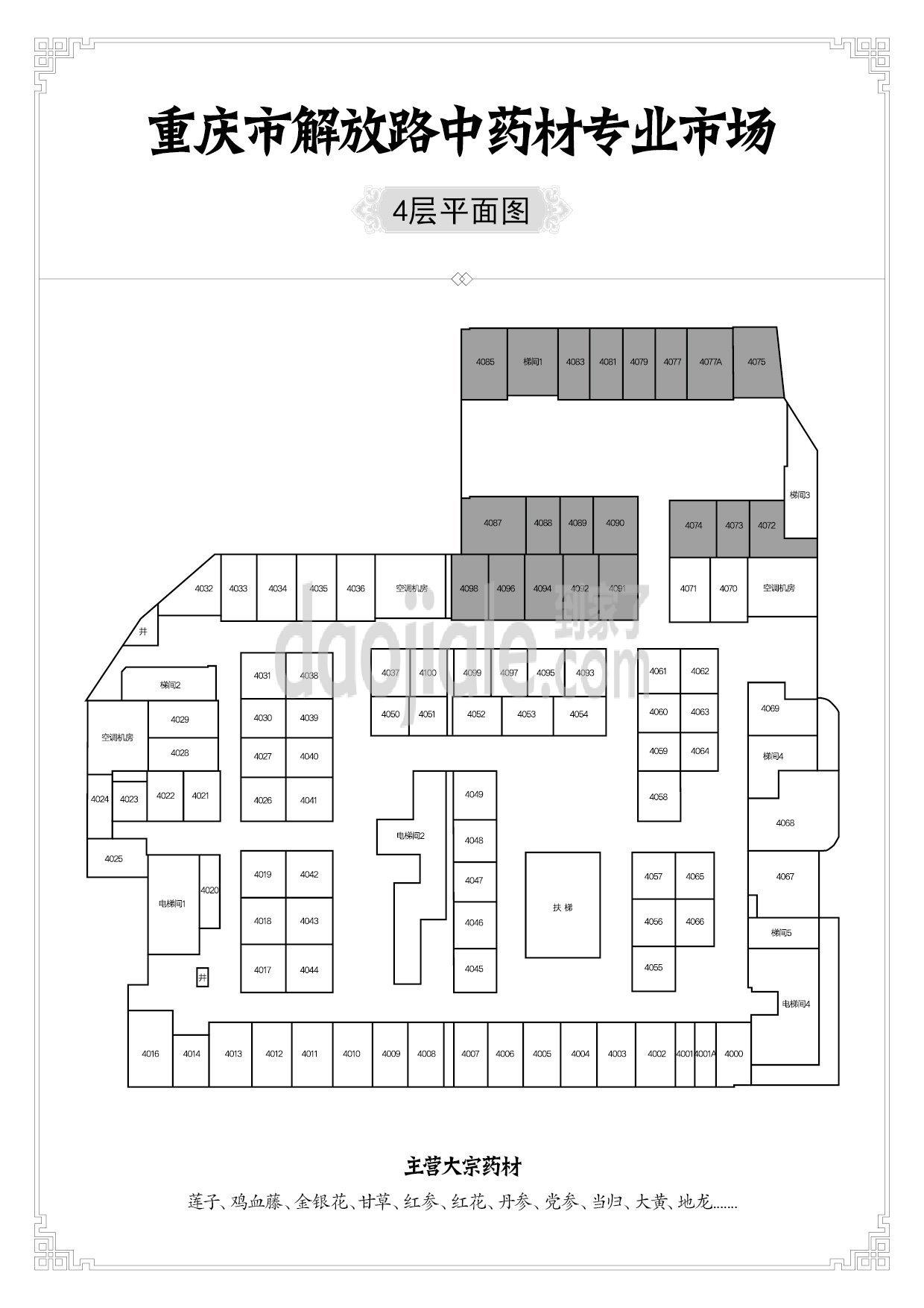 渝中区两路口中药材市场新房4F户型图