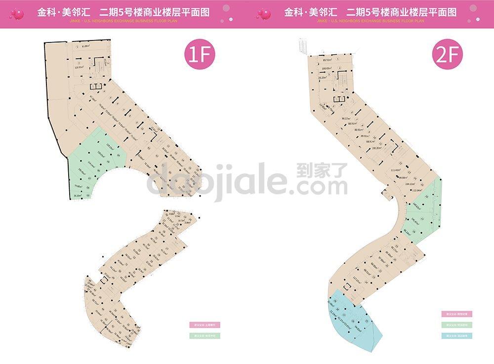 渝北区大竹林金科天元道新房二期5号楼1F/2F户型图