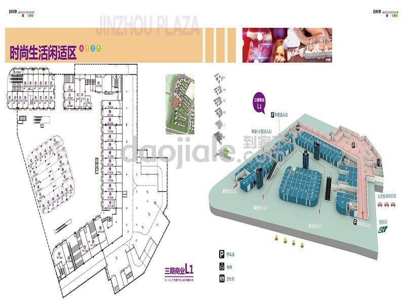 渝北区照母山北大资源博雅东商业新房商业户型图