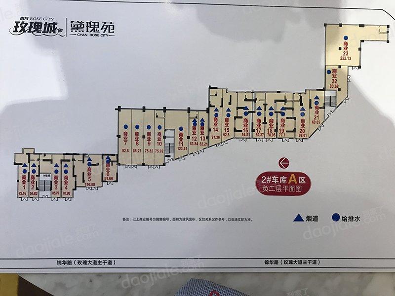 渝北区回兴南方玫瑰城新房2#A区2层户型图