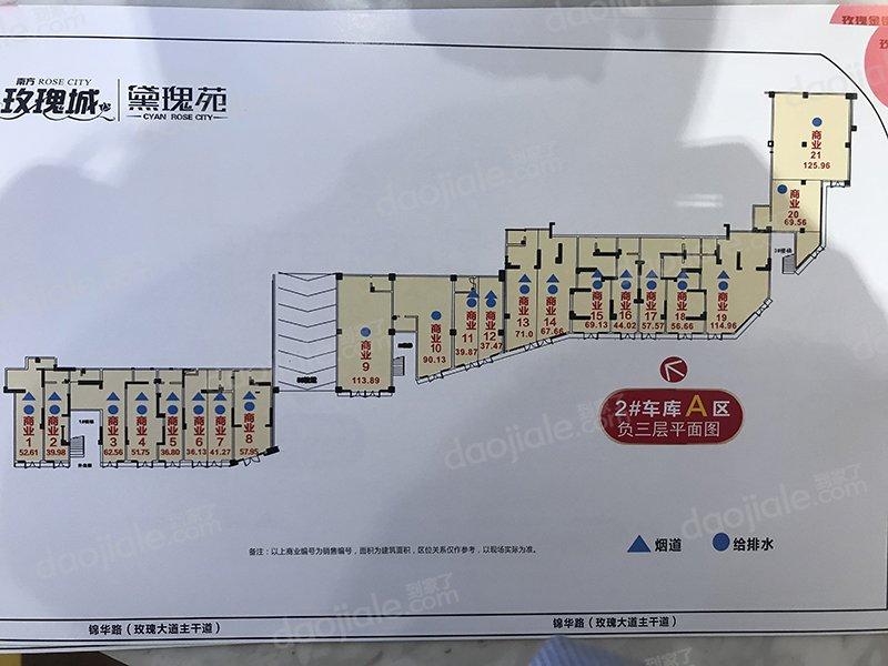渝北区回兴南方玫瑰城新房2#A区3层户型图