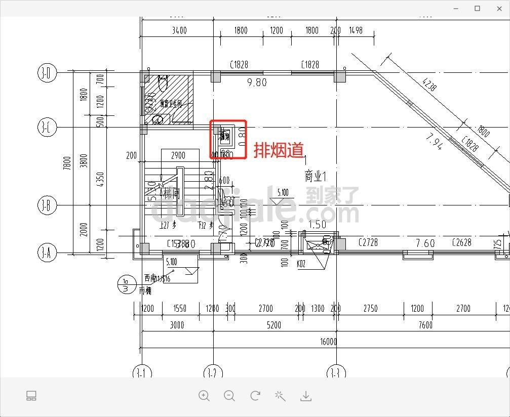 九龙坡区石桥铺华宇时代星空新房独栋商业户型图
