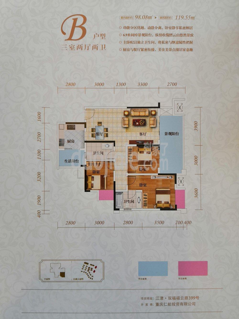 江津区双福片区仁能云的左岸新房B户型户型图