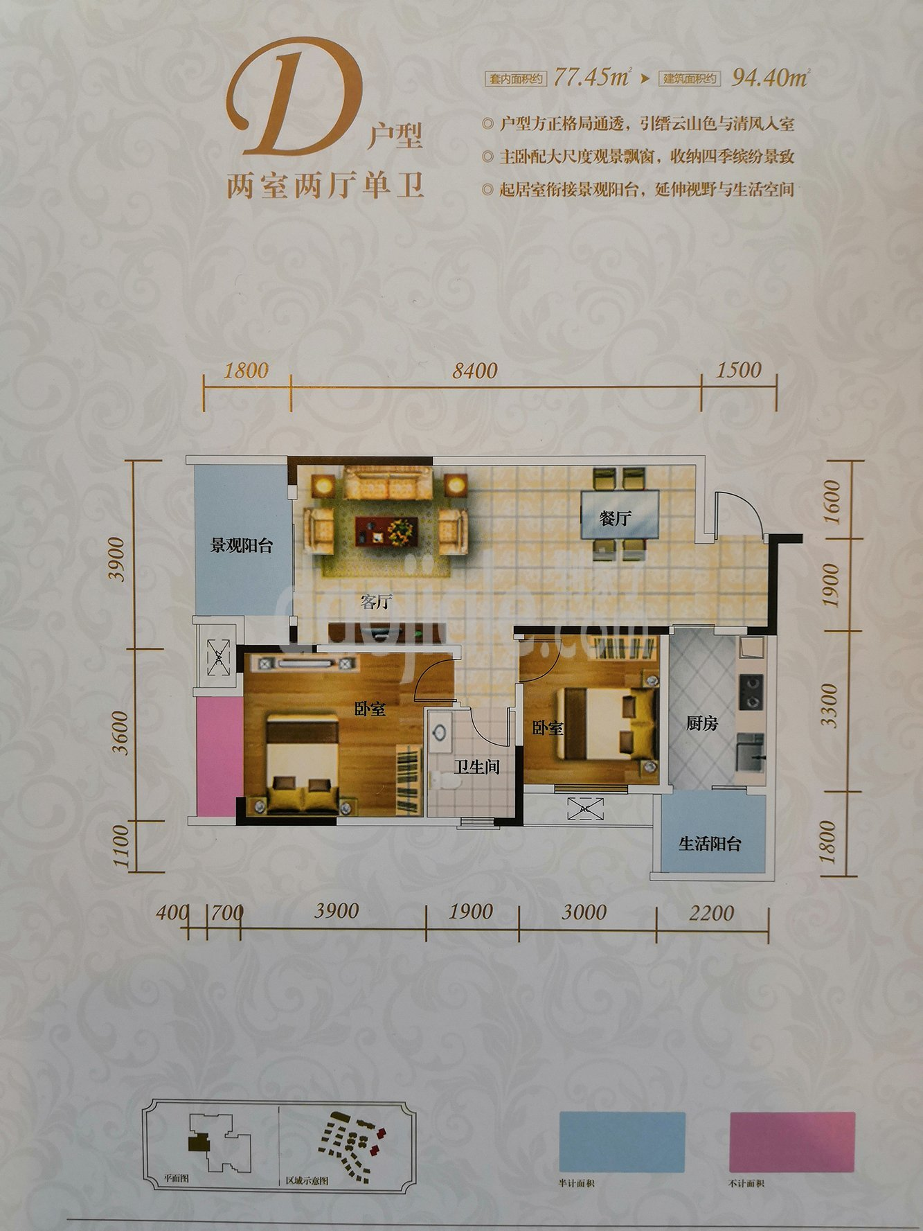江津区双福片区仁能云的左岸新房D户型户型图