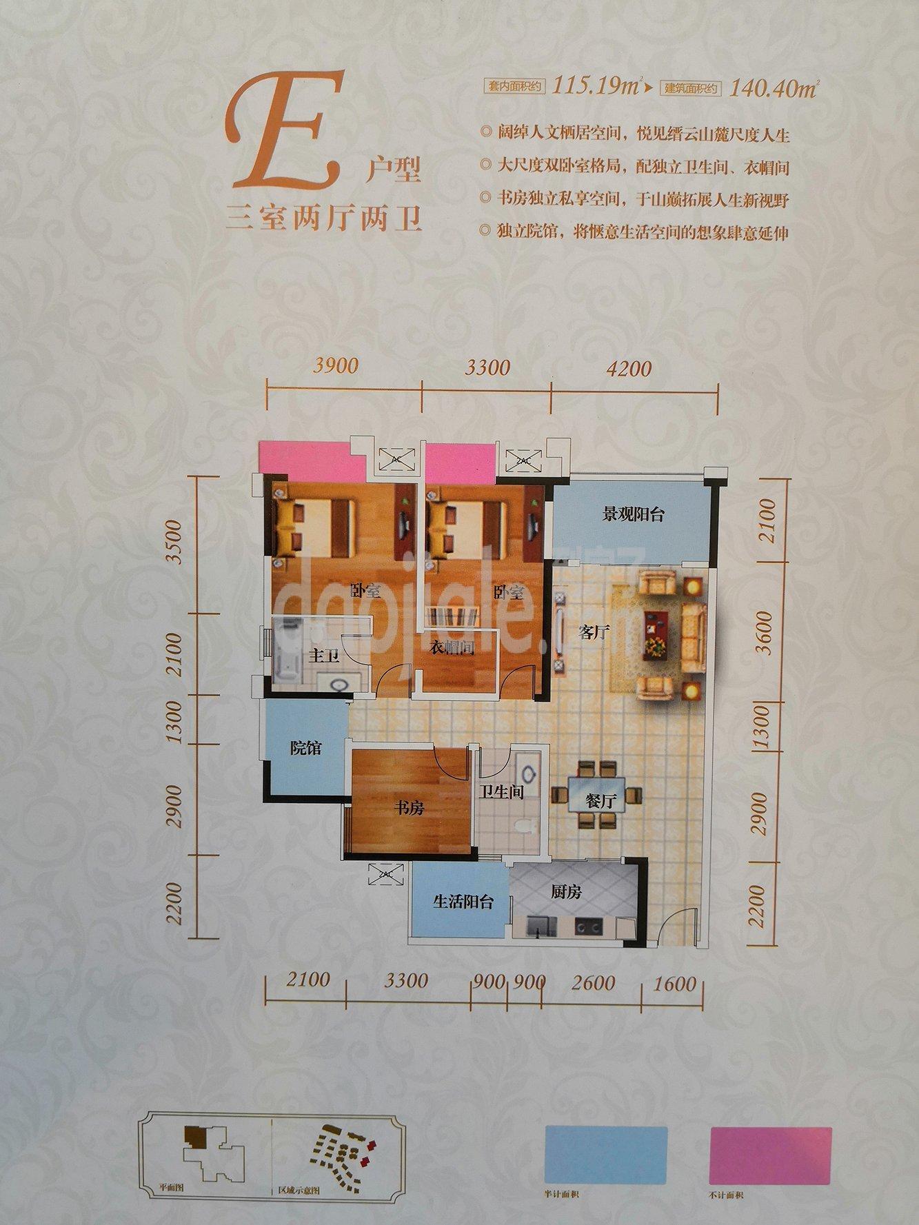 江津区双福片区仁能云的左岸新房E户型户型图