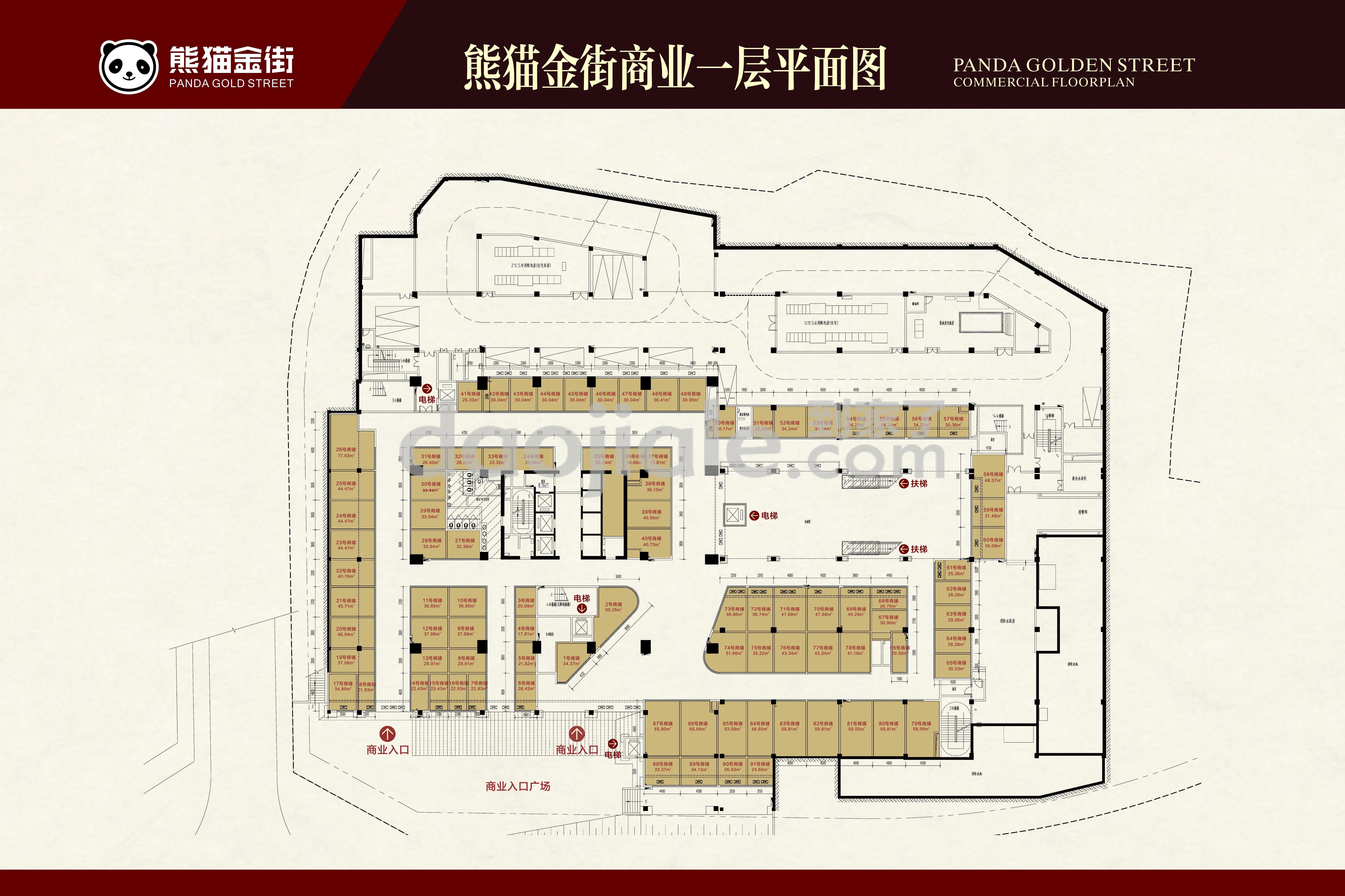 渝中区较场口熊猫公馆新房商业一层户型图