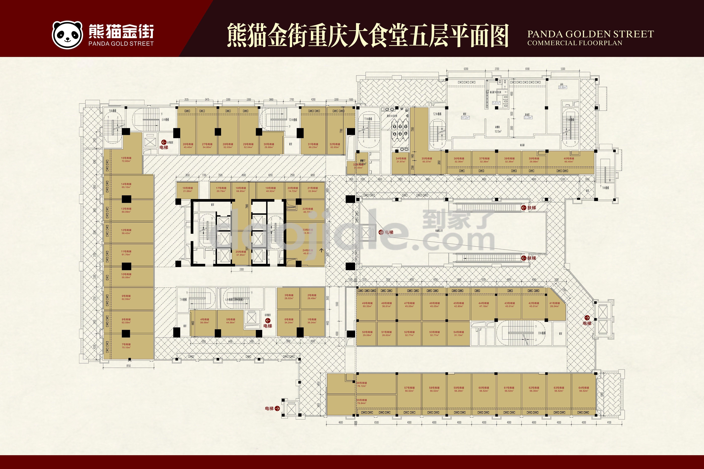 渝中区较场口熊猫公馆新房商业五层户型图