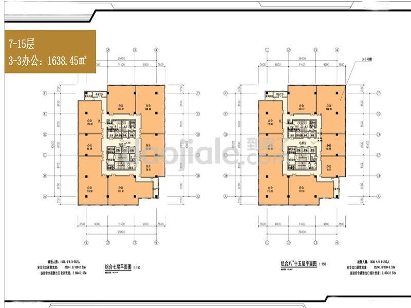 江北区观音桥绿地海外滩新房商业1户型图