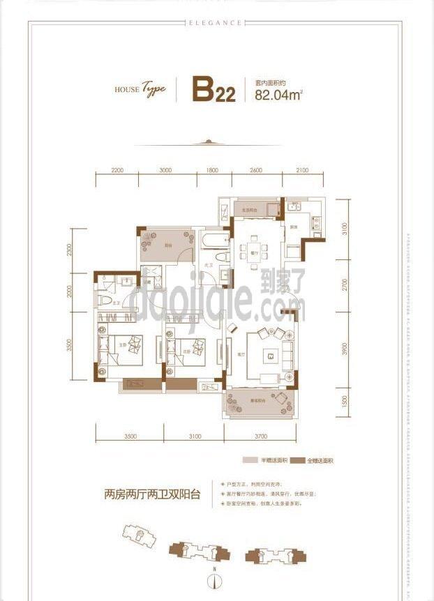九龙坡区陈家坪春风与湖新房B22户型图